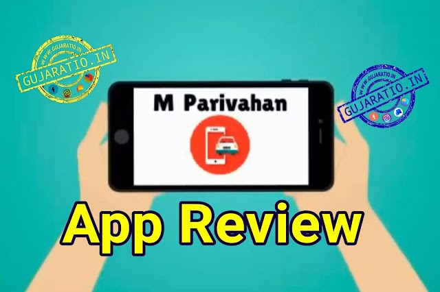 mParivahan App Review and usefull information