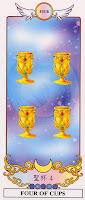 53-Minor-Cups-04.jpg
