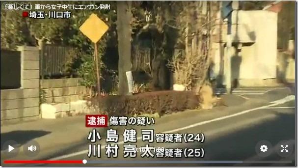 小島健司容疑者(24)と川村亮太容疑者(25)2017.02.04nnn2107-1