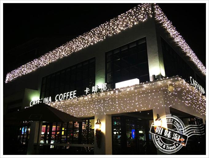 卡啡那美術館店 Caffina Coffee Gallery