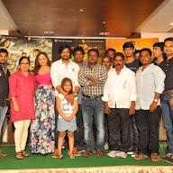 Araku Road Lo Movie Logo Launch Photos