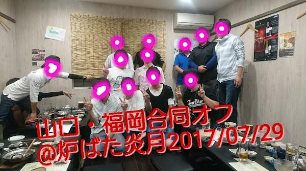 2017-07-30_11.25.48.jpg