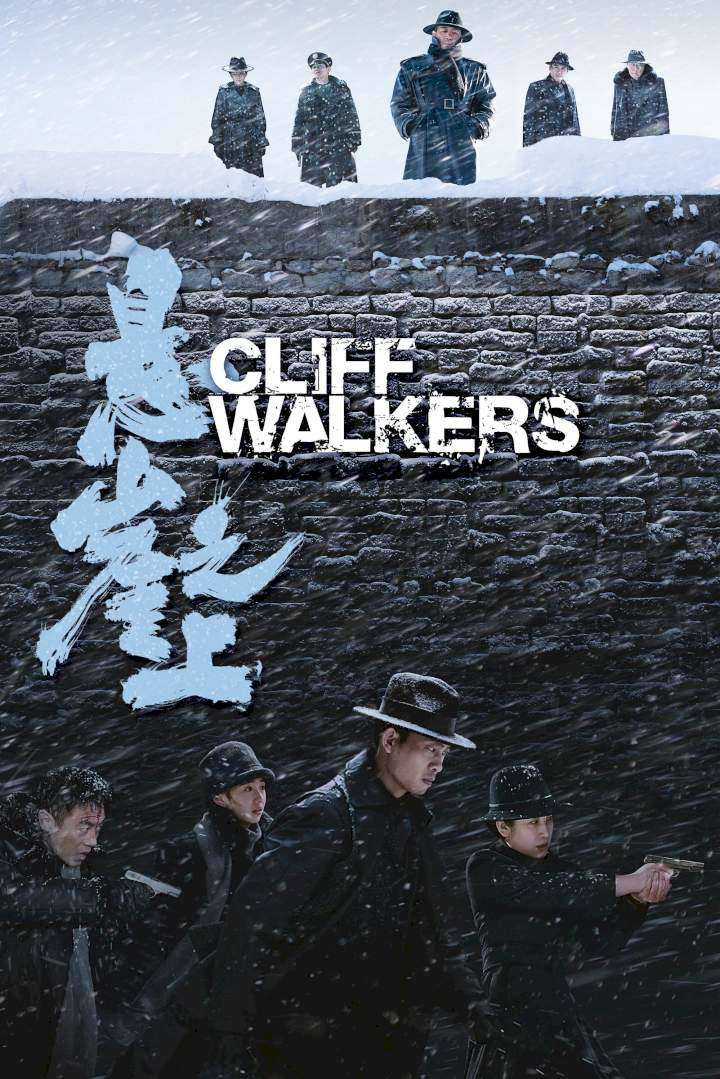 Movie: Cliff Walkers (2021) [Chinese]