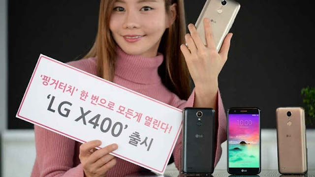LG X400 Smartphone With Android 7.0 Nougat Launched