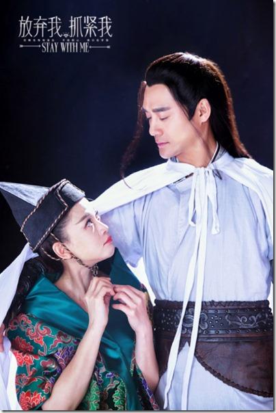 Stay with Me 放棄我抓緊我 Wang Kai 王凱 Vampire 02