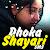 Dhoka Shayari SMS file APK for Gaming PC/PS3/PS4 Smart TV