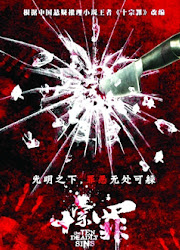 The Ten Deadly Sins China Drama