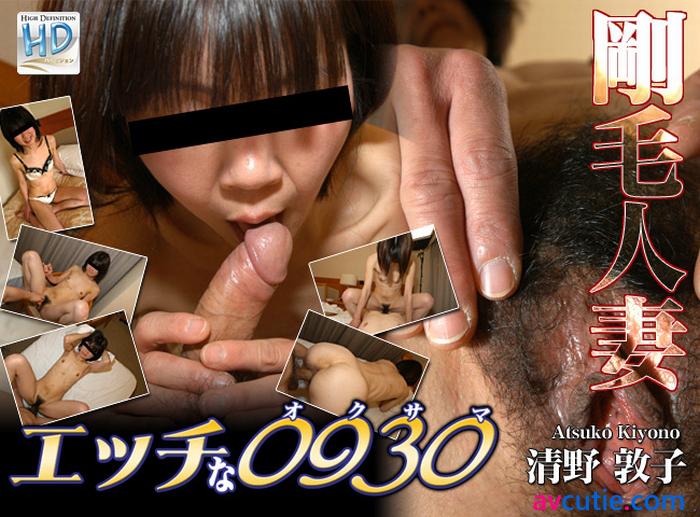 H0930.orijuku822.Atsuko.Kiyono