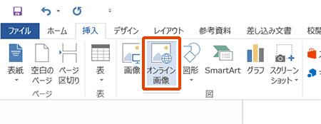 OfficeQA_07
