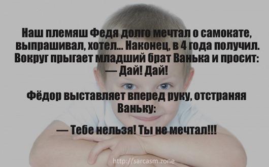 detskie_perli5