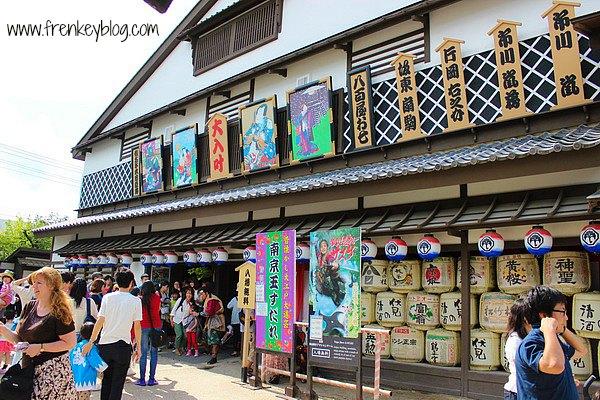 Nakamuraza Theater - Toei Kyoto Studio Park