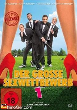 Der große Sexwettbewerb Teil 1-2 (2015)