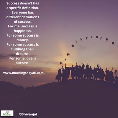 Success Poem in English,success poem in english poem about success with rhyme success poetry in english success rhymes poems motivational poems in eng