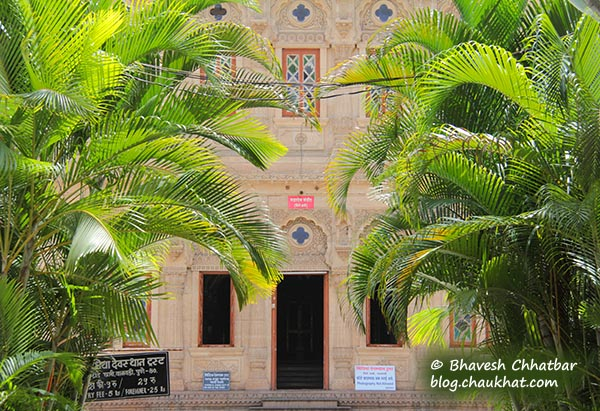 Entrance of Mahadji Shinde Chhatri