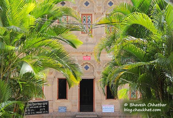Entrance of Mahadji Shinde Chhatri