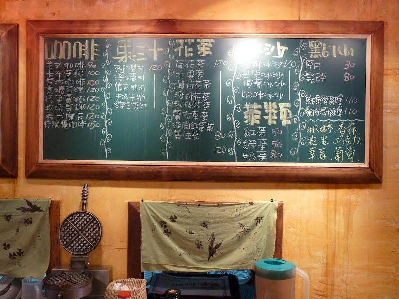 TAIWAN.Taitung - P1110809.JPG