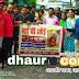 पटना : साईं की रसोई के पूरे हुए 100 दिन, ₹5 में मिलता है भरपेट खाना