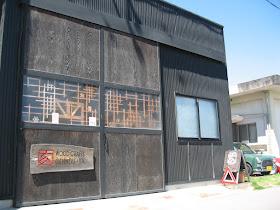 木工房玄翁屋は愛知県瀬戸市にアトリエを構えています。