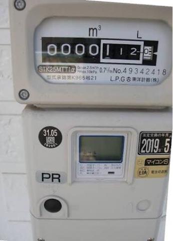 1ヶ月間以上ガスを使用せずでガス遮断の理由