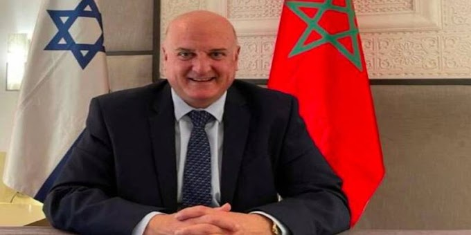 """Israel: """"La investigación sobre el software espía Pegasus puede dañar las relaciones con Marruecos y Bahréin."""""""