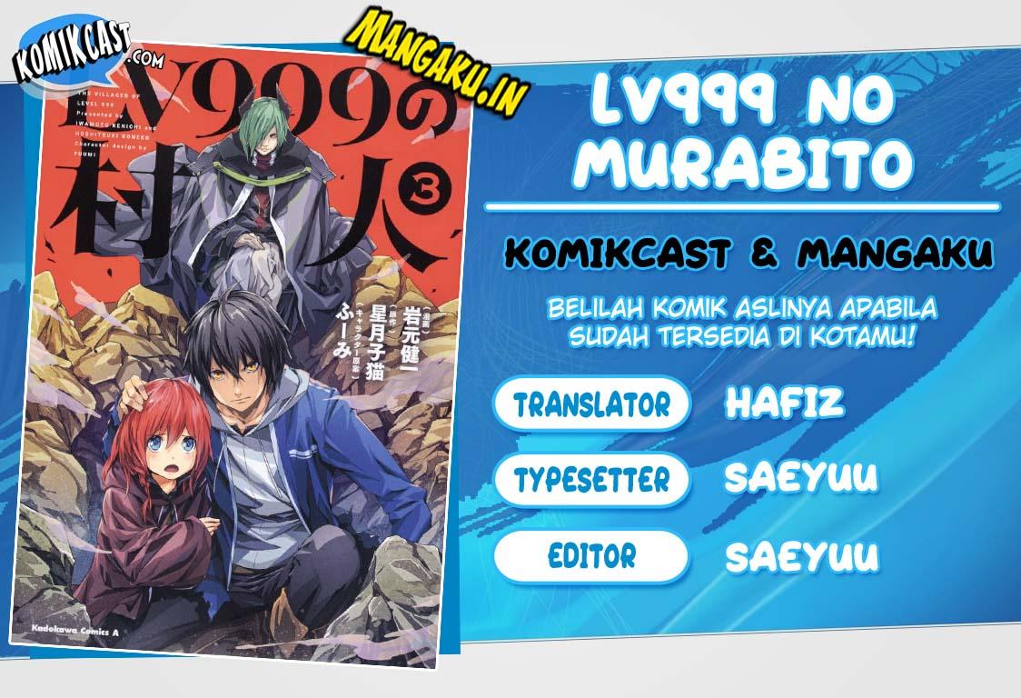 Lv999 no Murabito: Chapter 29 - Page 1