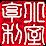 Henry Siu's profile photo