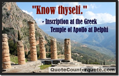 Temple of Apollo at Delphi WM