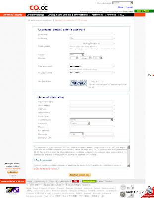 註冊co.cc免費網址