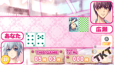 free Nikoli no Sudoku +3 Dai-Yon-Shuu Sudoku Number Link Shikaku ni Kire Hashi o Kakero  for psp