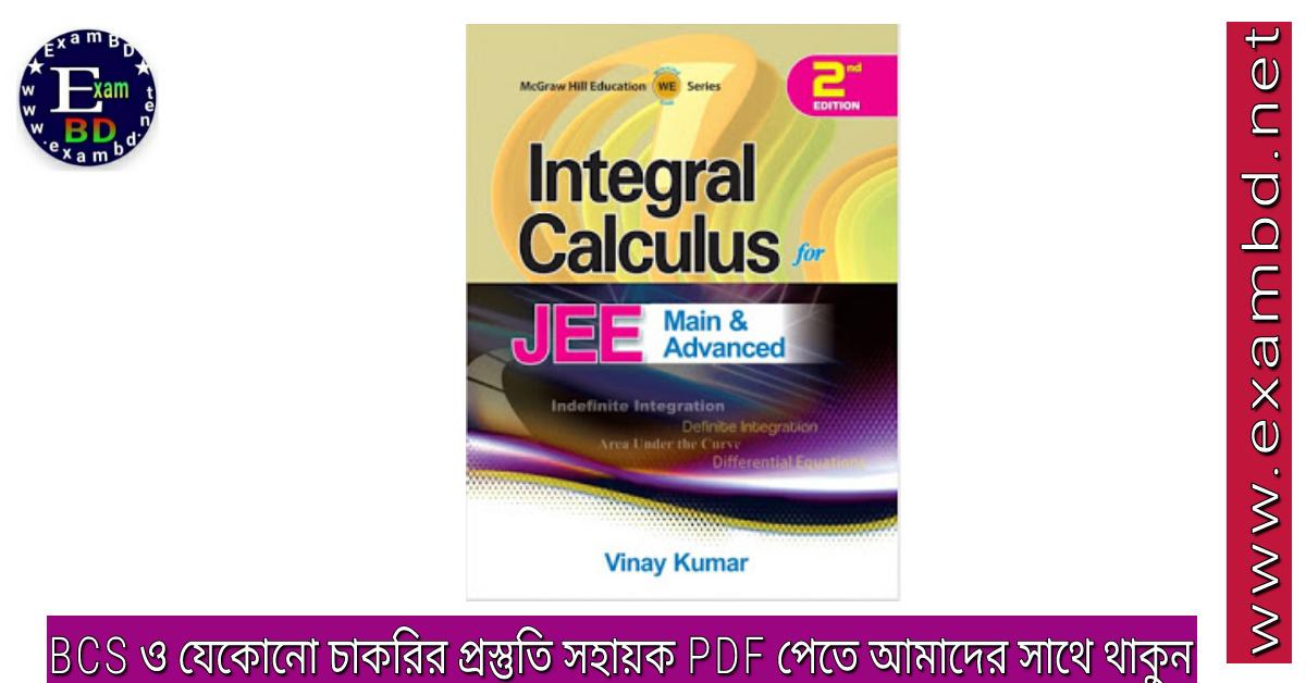 Integral Calculus - Free PDF Download