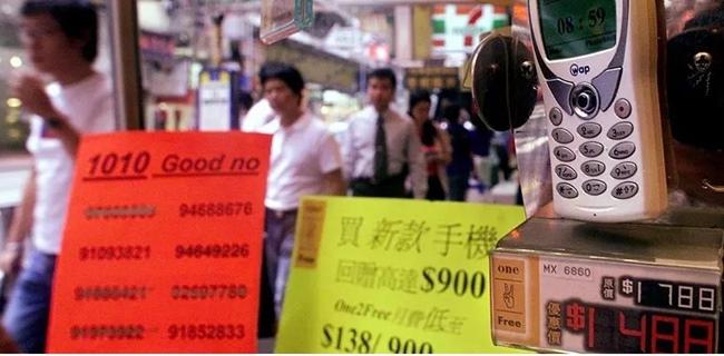 Dipercaya Bawa Hoki Nomer Ponsel Ini Terjual Dengan Harga Lebih Dari 4,3 Miliar Rupiah