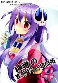 Kamisama no Hentai Play Nikkichou 4 | Kamisama's Hentai Play Diary 4