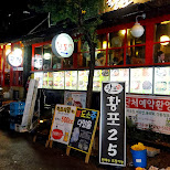 the restaurant next door in Seoul, Seoul Special City, South Korea