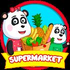 熊猫和儿童超市 icon