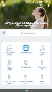 Download Dawakhana For PC Windows and Mac apk screenshot 2