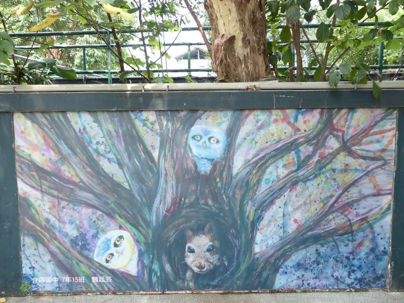 Taipei. Modélisme davions et Street art - P1250763.JPG