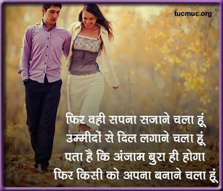 Ye Ishq Nahi Asaan Images