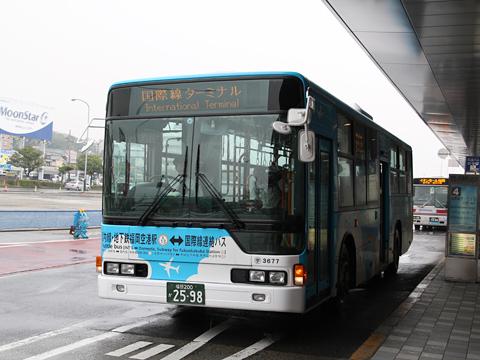 西鉄バス二日市「福岡空港ターミナル間連絡バス」 3677