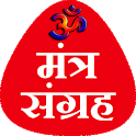 All Gods Mantra in Hindi icon