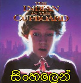 Sinhala Dubbed -   The Indian in the Cupboard