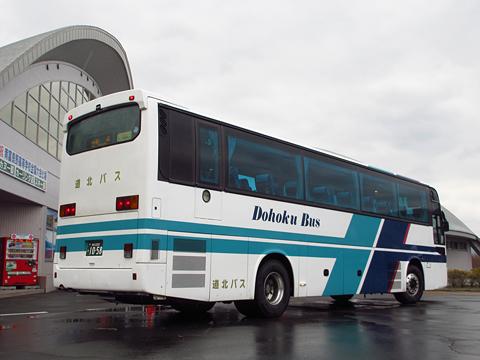 道北バス「ノースライナー」 1058 リア