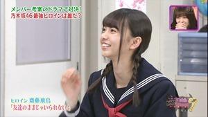 161213 NOGIBINGO!7~女の子なら輝きたい!最強ヒロイン決定戦~.ts - 00299