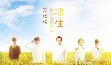 All Out of Love / Liang Sheng, Must We Be Sorrowful China Drama