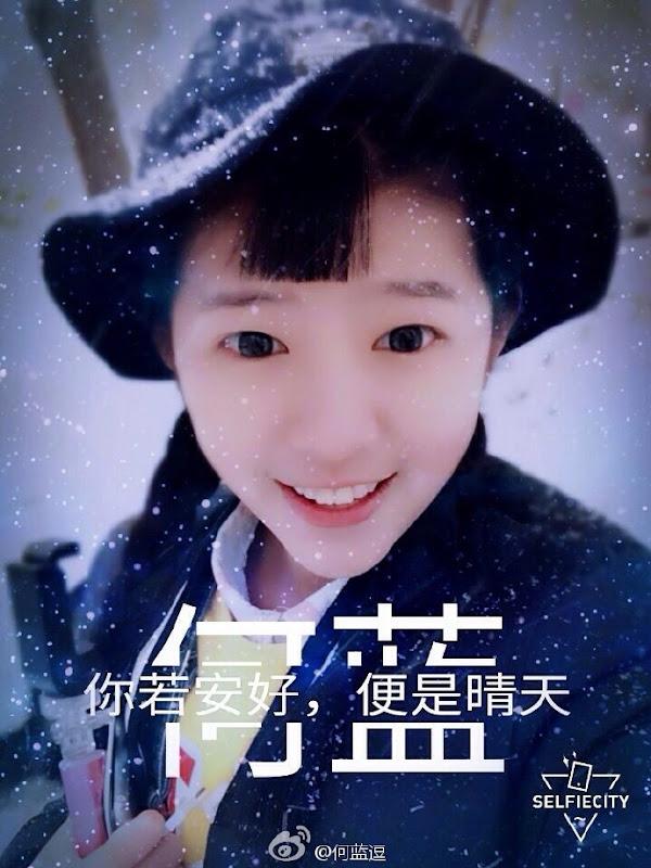 He Landou China Actor