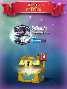 โปรโกงเกม Clash Royale Mod Apk [Unlimited money ][Infinite] 8