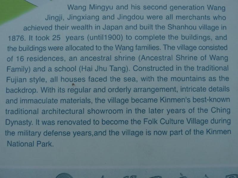 TAIWAN.Archipel de KINMEM - P1100763.JPG