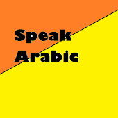 Speak Arabic through Tamil