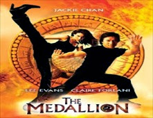 فيلم The Medallion