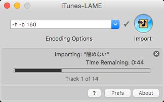 iTunes-LAMEで問題なく読み込めるようになった