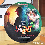 Affair Platinum Disc Function